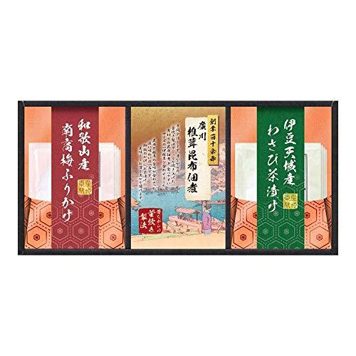 創業百十余年 大阪 廣川昆布とこだわり産地のお茶漬け ふりかけ HKHG-17 お茶漬け詰合せギフト