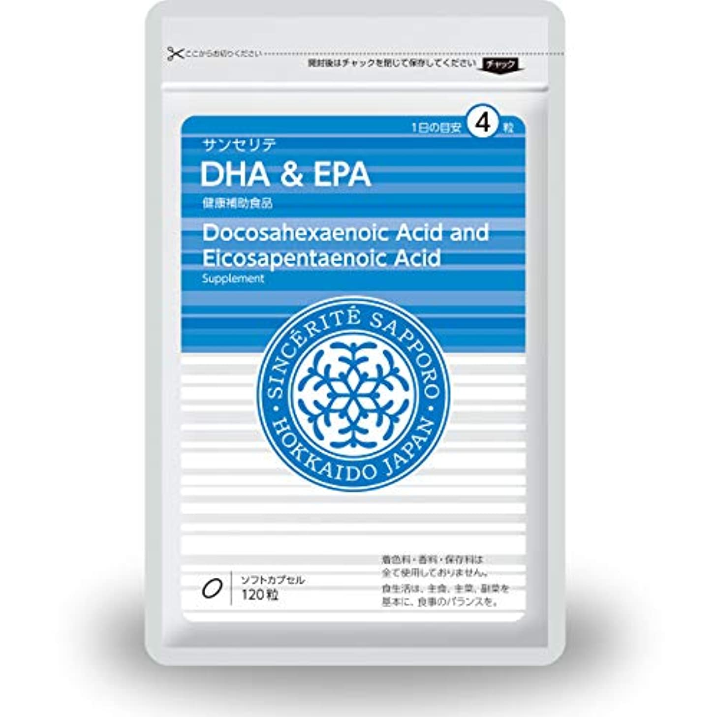 怖がらせる囲いタイムリーなDHA&EPA[送料無料][DHA]433mg配合[国内製造]しっかり★30日分