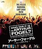 アーサー・フォーゲル ~ショービズ界の帝王~[Blu-ray/ブルーレイ]