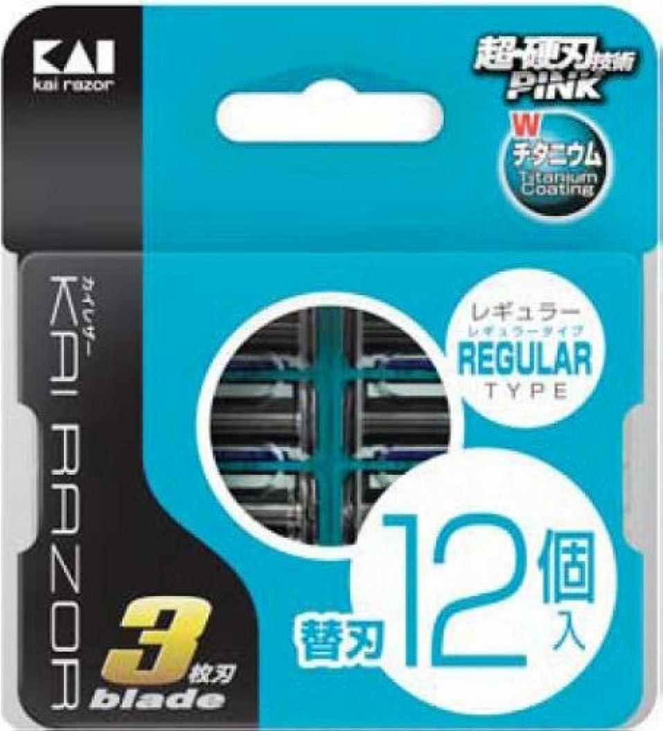 栄光代表テザーカイレザー 3枚替刃 12P