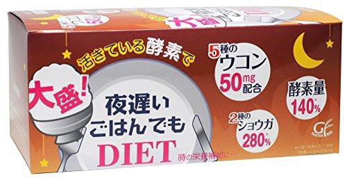 新谷酵素 夜遅いごはんでも 大盛 6粒(1日分)×30包入(...