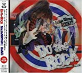 Do the Rock(初回限定盤)(DVD付)