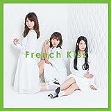 French Kiss(通常盤TYPE-B) 画像