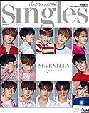 韓国雑誌 Singles 2018年 4月号 (SEVENTEEN 画報,記事掲載)