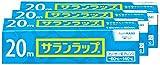 【まとめ買い】 サランラップ (15cm×20m) ×3個