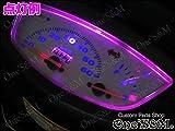 D-4-22×2 LEDメーター球 紫 スーパーディオ AF27 AF28 ディオSR ライブディオZX AF34 AF35 スマートディオ ディオZ4 AF57 AF63