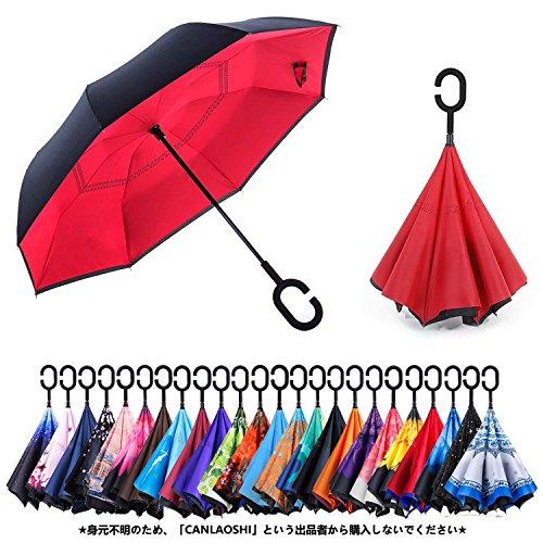 CarBoys 逆転傘 逆さ傘 逆折り式傘 自立傘 長傘 手離れC型手元 耐風 撥水加工 晴雨兼用 ビジネス用 車用 UVカット遮光遮熱 傘袋/ケース付き (レッドの色)