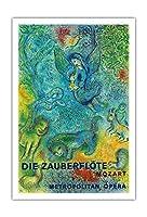 魔笛 - モーツァルト - メトロポリタン・オペラ - ビンテージな広告ポスター によって作成された マルク・シャガール c.1966 - アートポスター - 76cm x 112cm