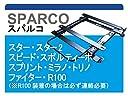 【左側用】【R100 / R333の場合は必ず連絡下さい】 スパルコ JA12/JA22 ジムニー用シートレール