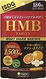 ISDG ボディメイクシリーズ HMB タブレット