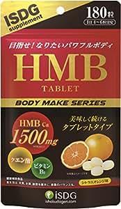 ISDG ボディメイクシリーズ HMB タブレット 126g(700mg×180粒)
