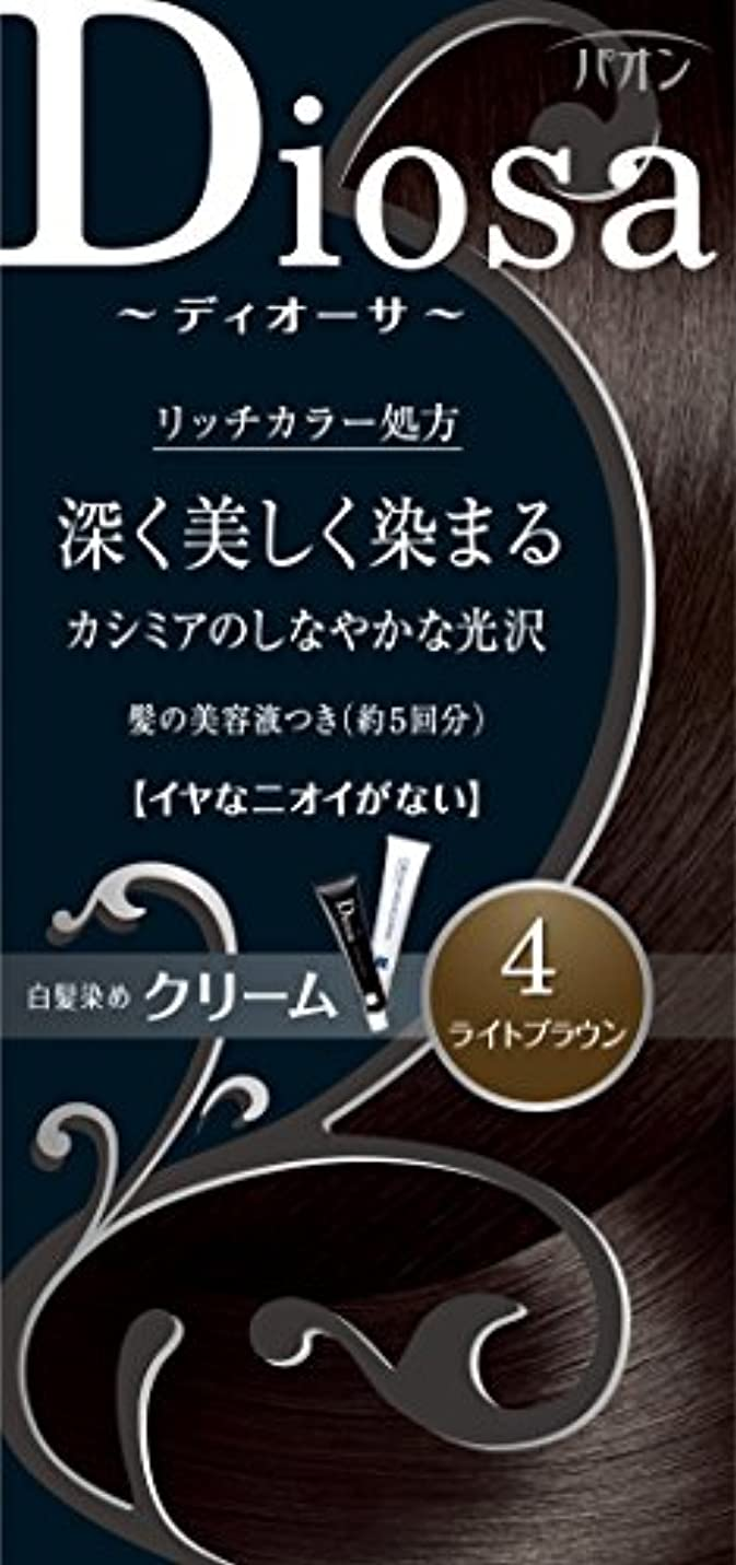 ベッドを作る鹿シットコムパオン ディオーサ クリーム 4 ライトブラウン 40g+40g 髪の美容液10g