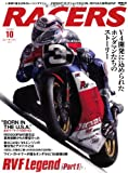 RACERS volume10 (2011) (SAN-EI MOOK)