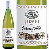 ルーマニア産白ワイン:ジドヴェイ トラディショナル フェテアスカ・アルバ