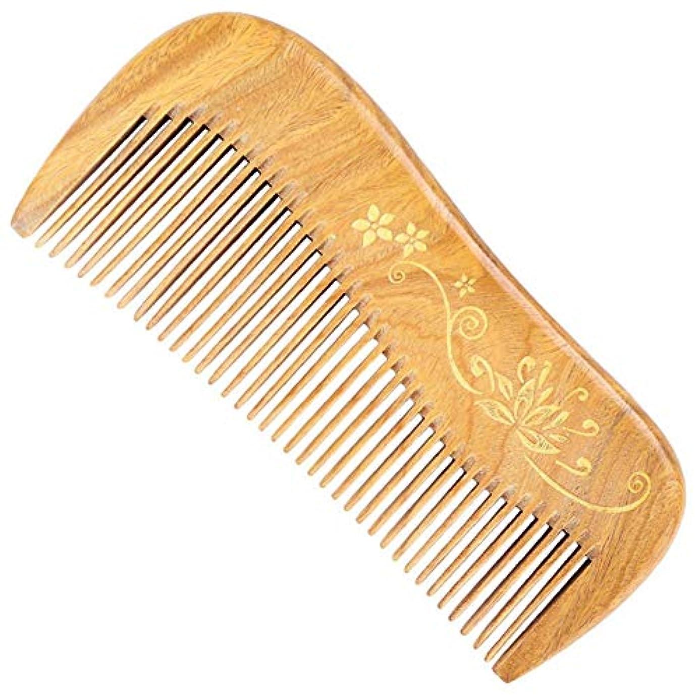 説得力のある超越する伴うGuomao 玉サンダルウッドの櫛彫りのタッチゴールド理髪櫛 (Size : 12.5*5.5*1.1 cm)