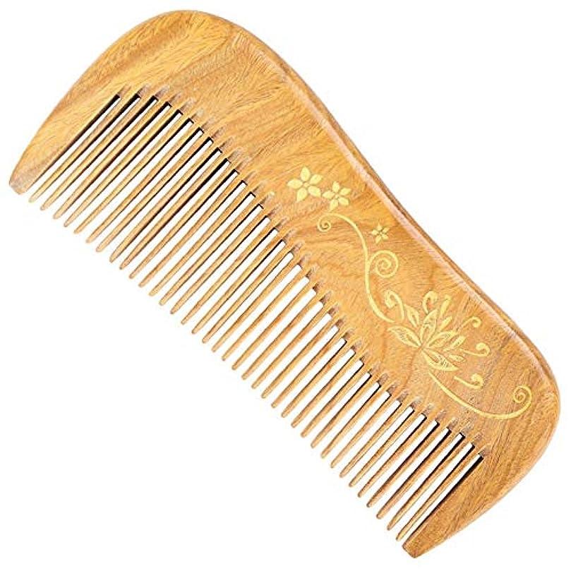 バーベキュー襲撃変動するGuomao 玉サンダルウッドの櫛彫りのタッチゴールド理髪櫛 (Size : 12.5*5.5*1.1 cm)