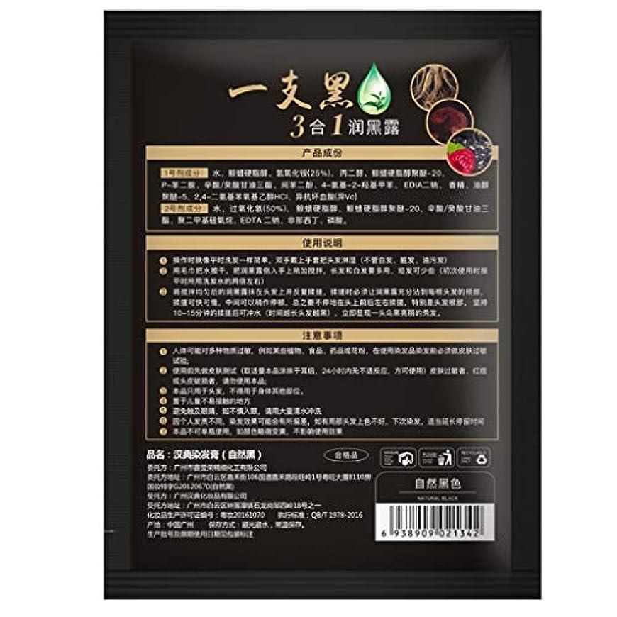 影響異なる記録Jarshvila 染毛白髪に黒2019ロットインスタント染毛剤黒髪シャンプーイージー28ml / bag
