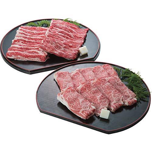 山形牛 すき焼きセット(1.52kg) お中元お歳暮ギフト贈答品プレゼントにも人気