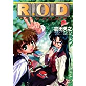 "R.O.D―READ OR DIE YOMIKO READMAN""THE PAPER"" (集英社スーパーダッシュ文庫)"