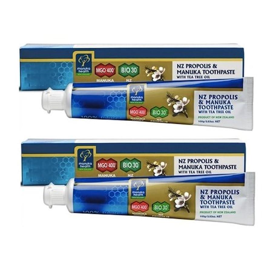 過剰悪質な発生するプロポリス&マヌカハニーMGO400+歯磨き 2本セット [海外直送品]