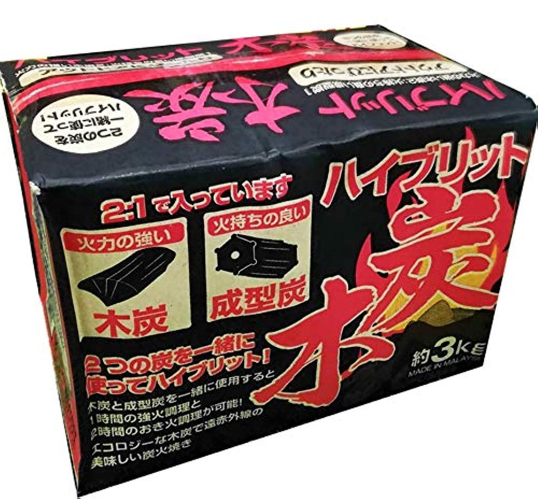 チーズ取得する広告ハイブリット木炭 3KG