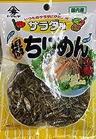 揚 ちりめん 38g×10袋 【サラダ用・トッピング用】いつものサラダにひと工夫