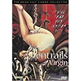 Entrails of a Virgin / 処女のはらわた 北米版DVD [Import] [DVD]