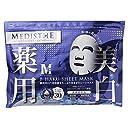 < MEDISTHE > 薬用 B-HAKU シートマスク (美白) 30枚 医薬部外品 シートパック フェイスマスク フェイスシート フェイスパック フェイシャルマスク シートマスク フェイシャルシート フェイシャルパック ローションマスク 顔パック