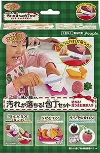 2歳の洗い屋さん 汚れが落ちる! 包丁セット