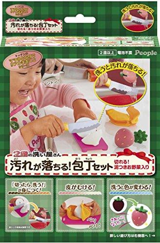 2歳の洗い屋さん 汚れが落ちる! 包丁セット...