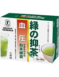 佐藤園のトクホのお茶 緑の抑茶(血圧) 30包 [特定保健用食品]