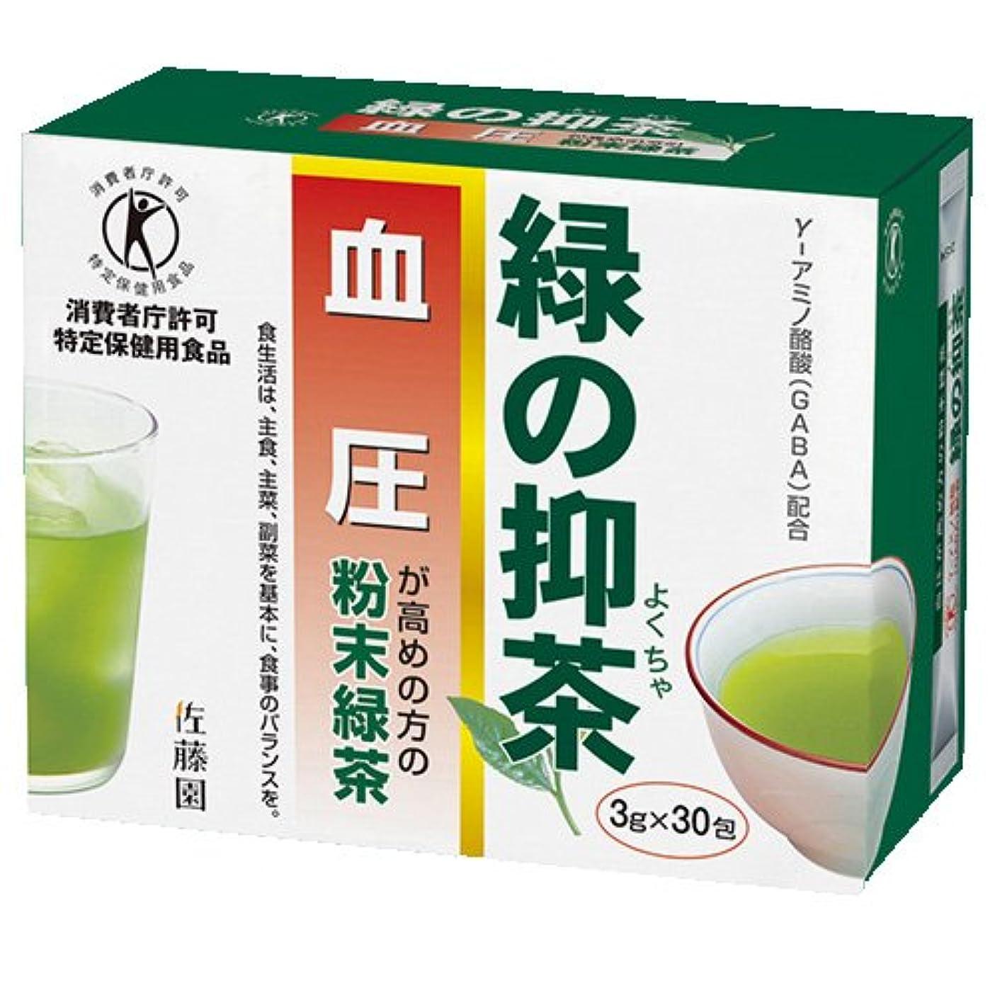 輪郭比類なきスマート佐藤園のトクホのお茶 緑の抑茶(血圧) 30包 [特定保健用食品]
