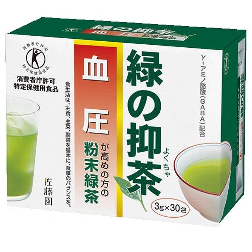 わずらわしい段落感嘆佐藤園のトクホのお茶 緑の抑茶(血圧) 30包 [特定保健用食品]