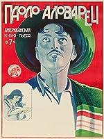 Paolo alovaretzヴィンテージポスターロシアC。1924 36 x 54 Giclee Print LANT-63698-36x54
