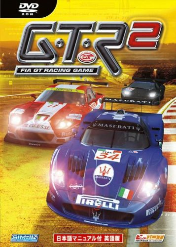 GTR2 -FIA GT RACING GAME- マニュアル付英語版の詳細を見る