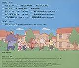花さかニャンコ(初回盤)(CD+DVD) 画像