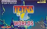テトリスワールド (Game Boy Advance)