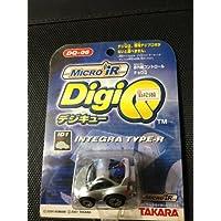 デジQ インテグラ TYPE-R