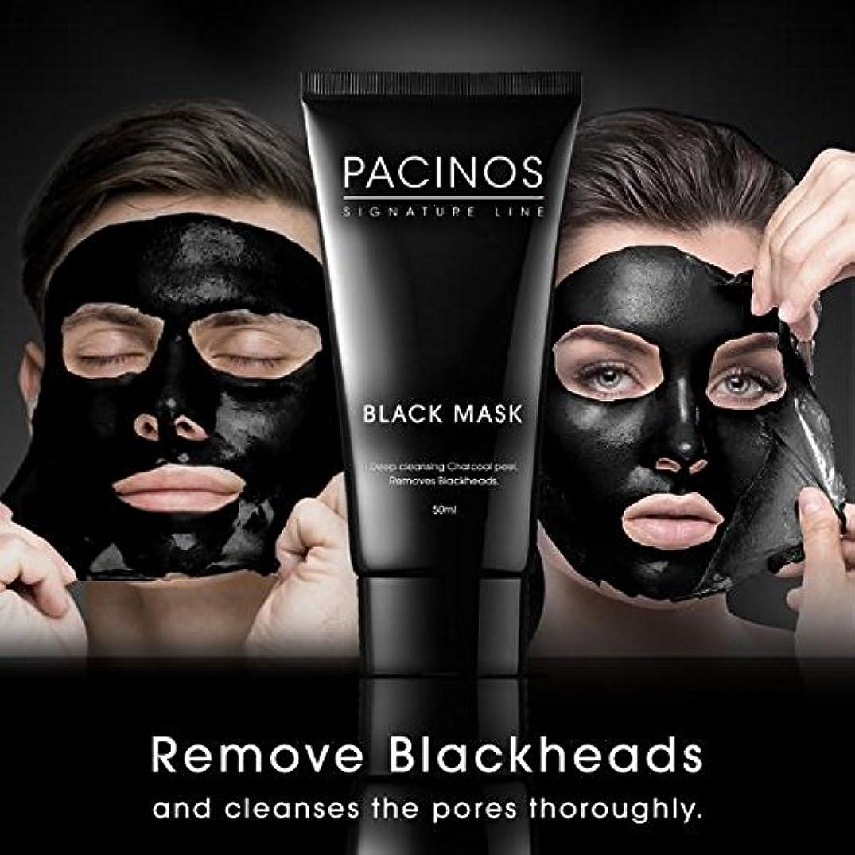 暴力疑わしいバケットPacinos ブラックヘッドリムーバーディープクレンジングピールオフブラックマスク活性炭引裂炭仮面劇、1.76オズ。