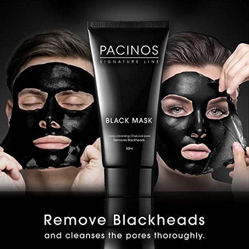 高価な人里離れた利点Pacinos ブラックヘッドリムーバーディープクレンジングピールオフブラックマスク活性炭引裂炭仮面劇、1.76オズ。