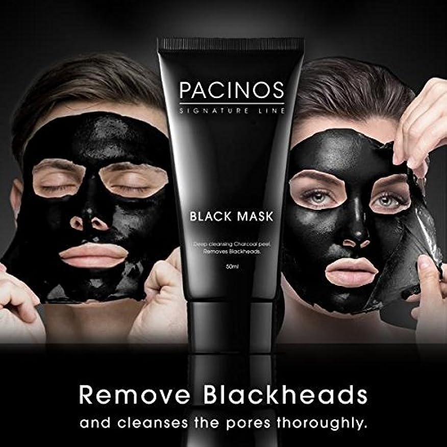 好き助けて筋Pacinos ブラックヘッドリムーバーディープクレンジングピールオフブラックマスク活性炭引裂炭仮面劇、1.76オズ。