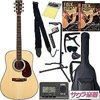 S.Yairi ヤイリ アコースティックギター YD-3M/N サクラ楽器オリジナル 初心者入門セット