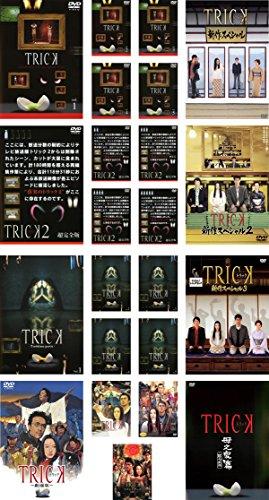 TRICK トリック 全5巻 + 2 超完全版 全5巻 + Troisieme partie 全5巻 + 新作スペシャル 1、2、3 + 劇場版 1、2、霊能者バトルロイヤル、ラストステージ、母之泉篇 腸完全版  全23巻セ