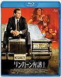 リンカーン弁護士[Blu-ray/ブルーレイ]