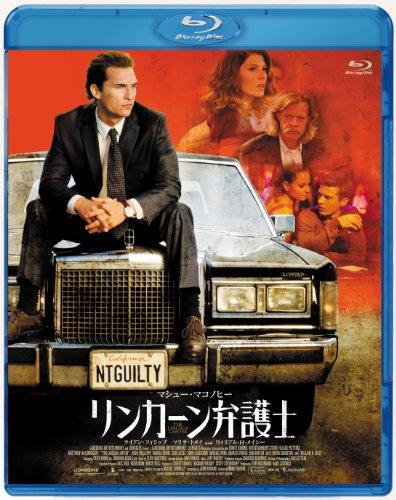 リンカーン弁護士 [Blu-ray]の詳細を見る