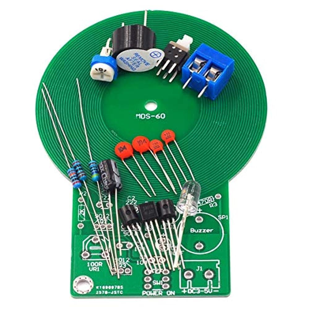 トレーダー家禽竜巻Tinygrass はんだ付け練習キットの金属探知器の電子部品は電子探知器キットを検出した後音およびライトを作り出します(色:黒)
