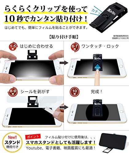 『iPhone7 plus ガラスフィルム [約3倍の強度( 日本製 )]保護フィルム OVER's ガラスザムライ ( 365日保証付き )』の5枚目の画像