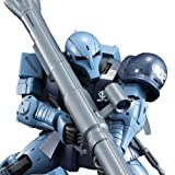 HG 1/ 144ms-05Zaku Iブラックtri-stars色(Mobile Suit Gundam :の原点)