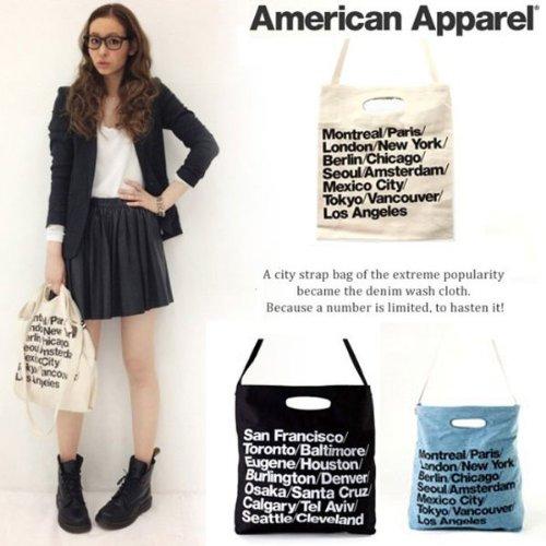 正規品American Apparel ロゴ入りシティバッグ3色 アメリカンアパレル ニコル・若槻千夏愛用 (ブルー)