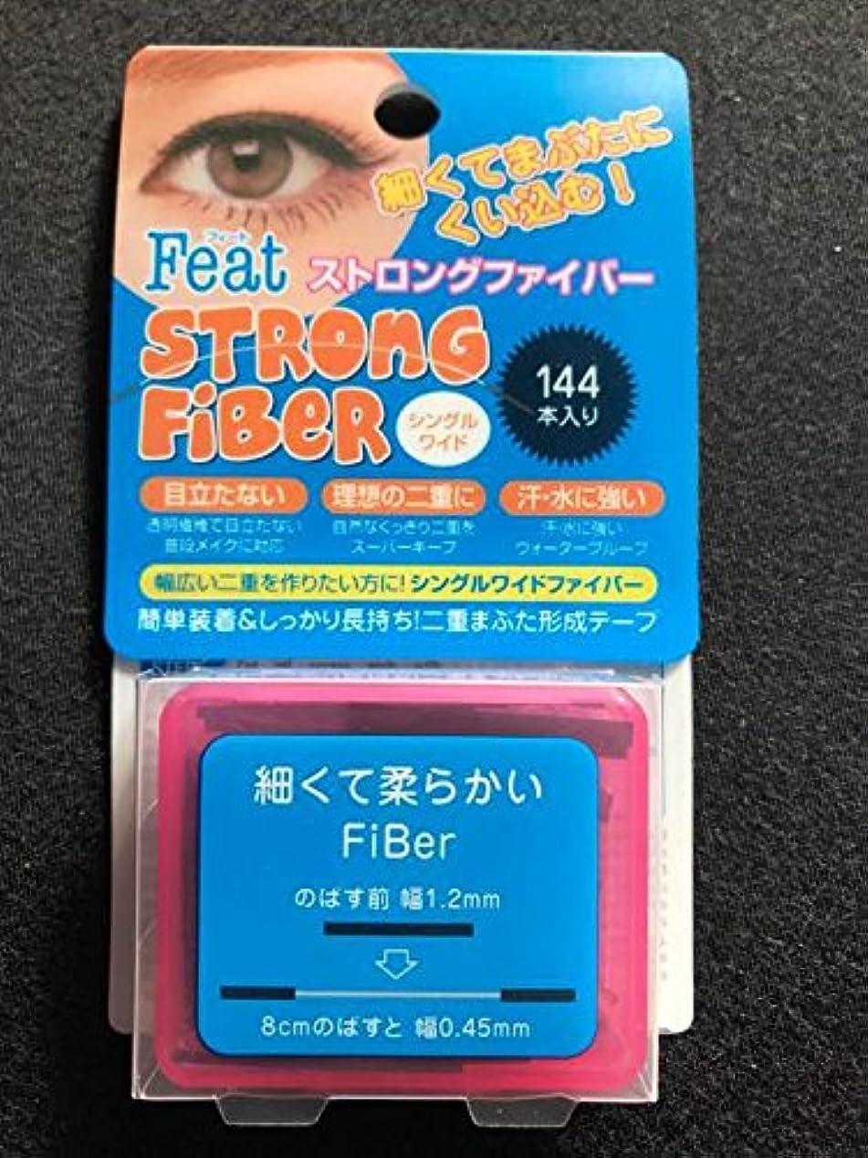エスニック続編ロボットFeat ストロングファイバー シングルワイド 120本+24本入